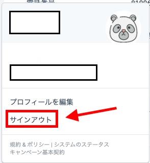 Impact 日本語変更